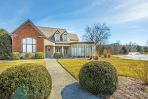 1926 Waterbury Ln, Chattanooga, TN 37421
