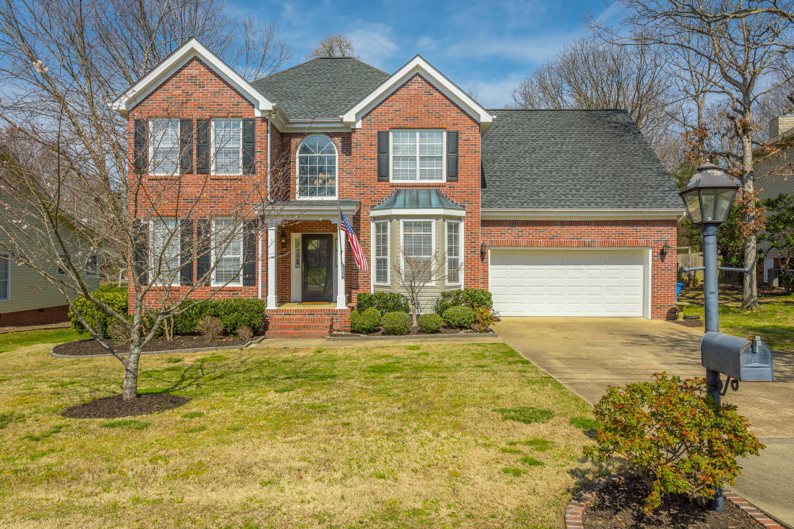 8505 Brandermill Ln, Chattanooga, TN 37421