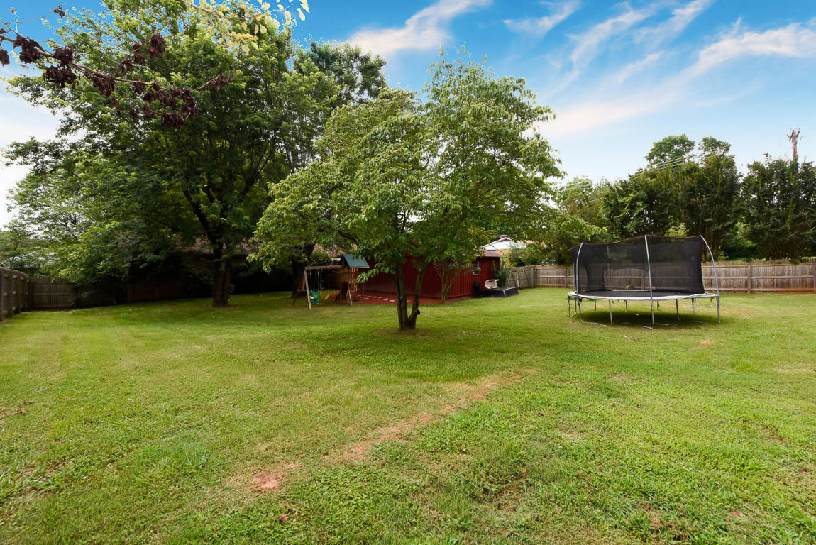 1617 Leconte Drive, Maryville, TN 37803