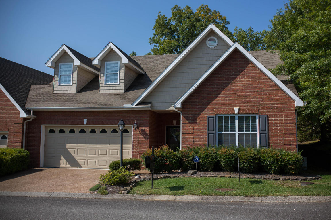 5523 Beverly Square Way, Knoxville, TN 37918