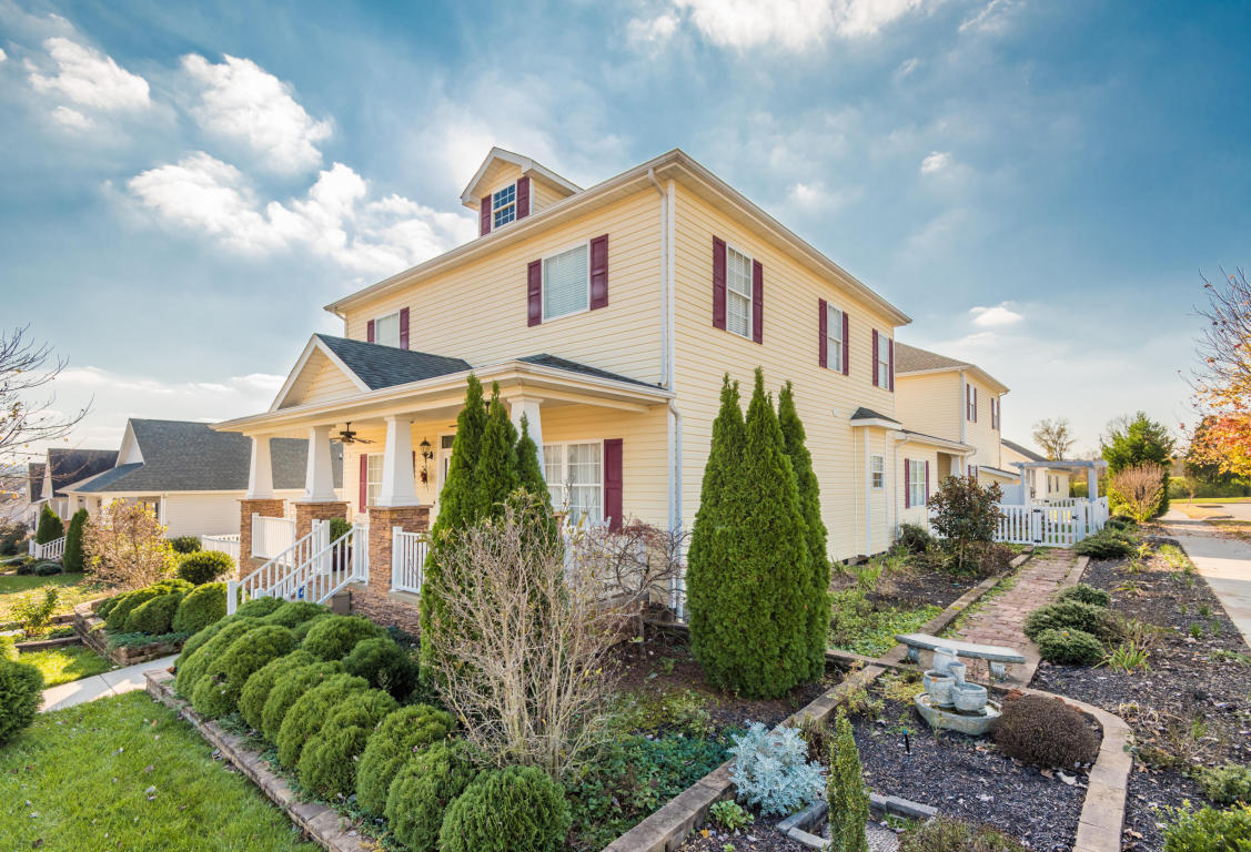 1017 Wentford Ave, Sweetwater, TN 37874