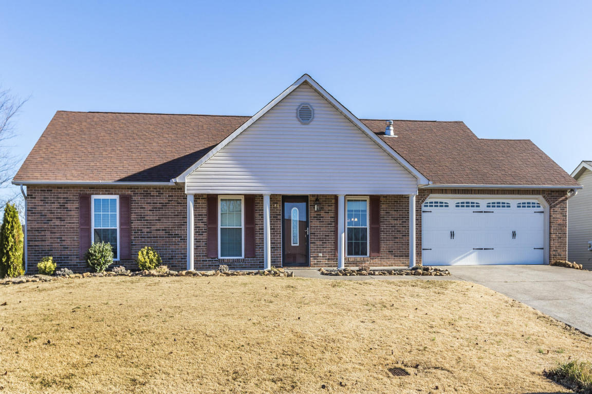 344 Headrickview Drive, Maryville, TN 37804