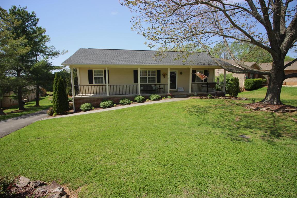 1529 Claremont Drive, Maryville, TN 37803