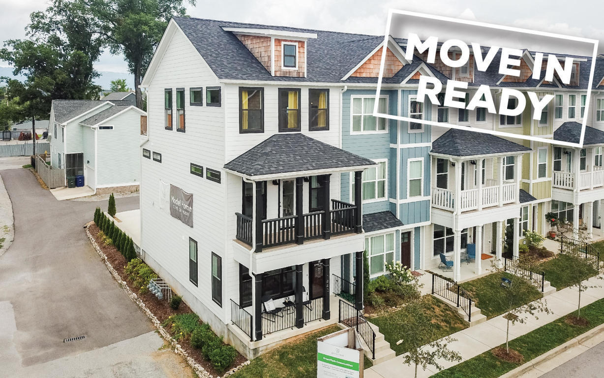 1443 Park Ave, Chattanooga, TN 37408