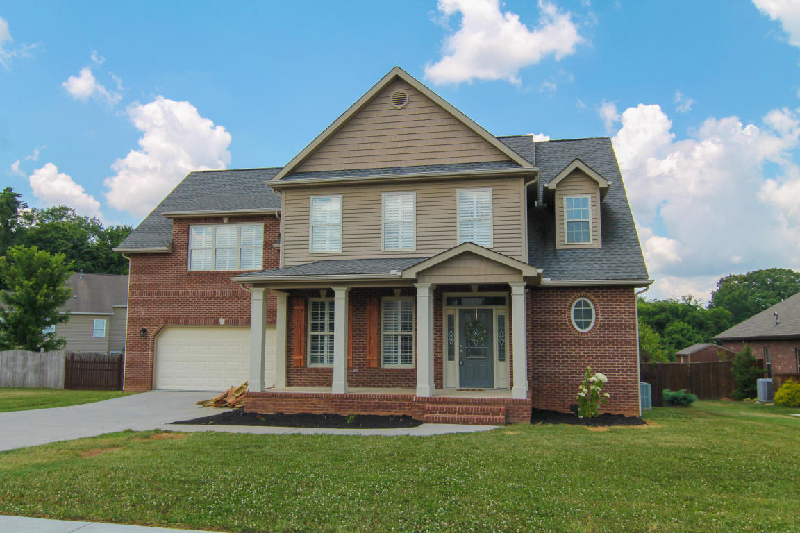 2613 Mildred Meadows Drive, Maryville, TN 37804