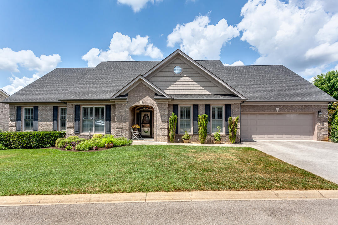 1857 Stone Harbor Way, Knoxville, TN 37922