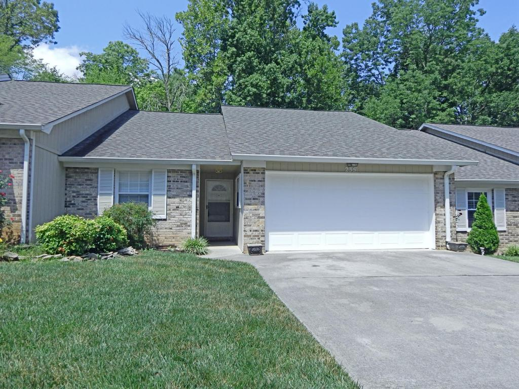 235 Camelot Court, Knoxville, TN 37922 MLS# 1050104 - Knoxville News ...