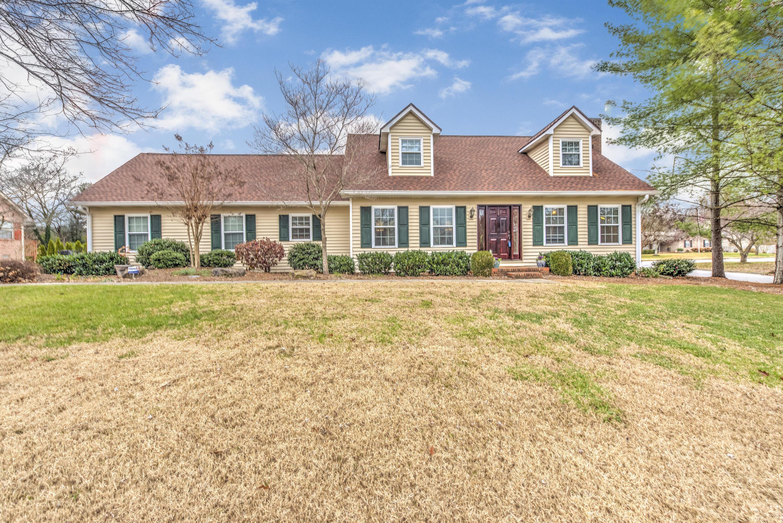 1503 Woodward Court, Maryville, TN 37803